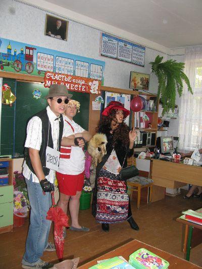 1 сентября - nachalka.uz
