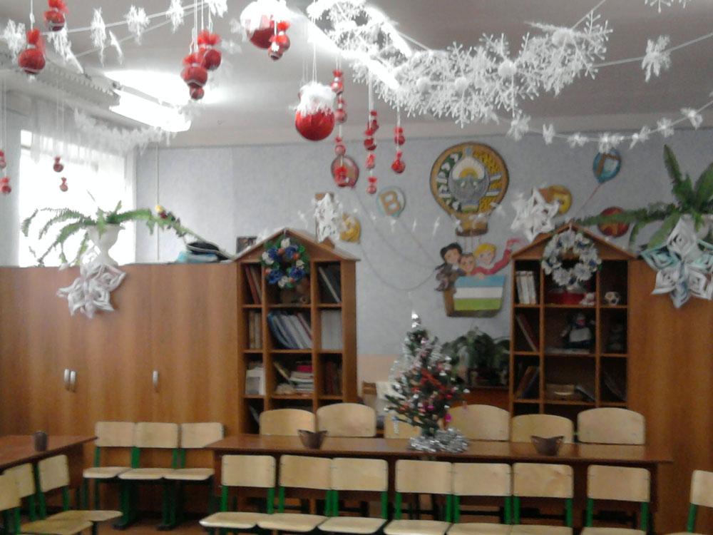 Как украсить школьный класс к новому году 2015 своими руками фото