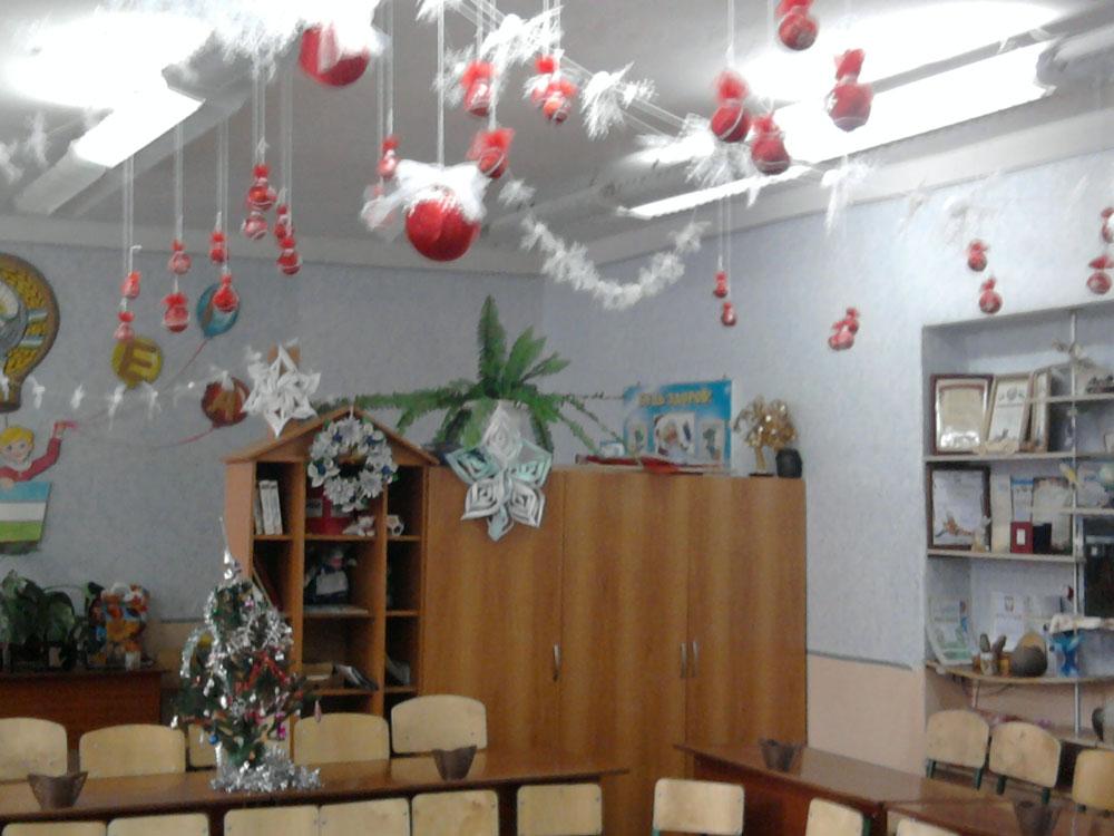 Как украсить школьный кабинет своими руками фото 65