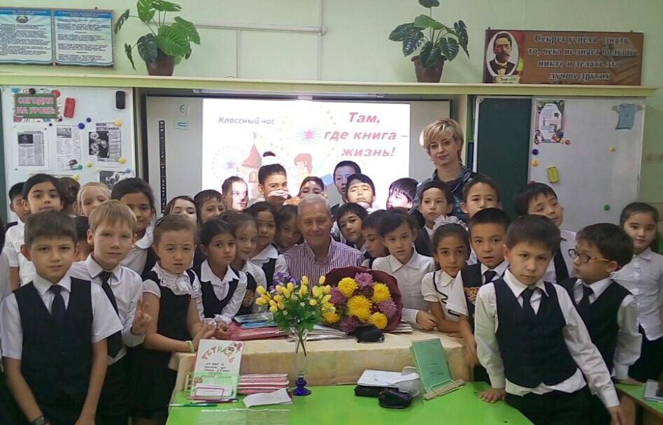 Раим Фархади в гостях у нашего класса