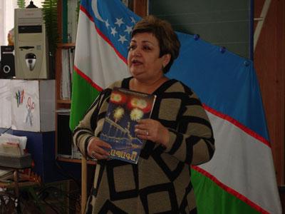 Элла Артемовна рассказывает о возникновении праздника