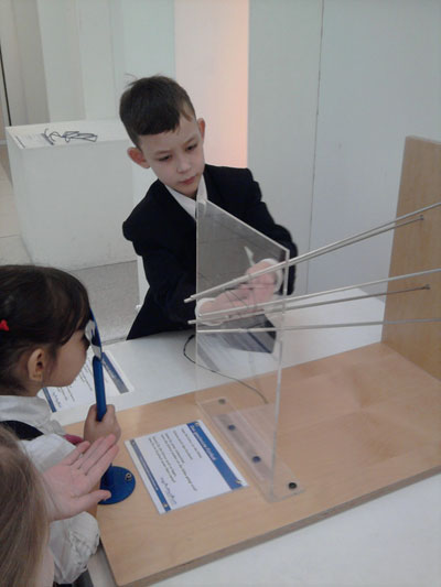 Математическая выставка